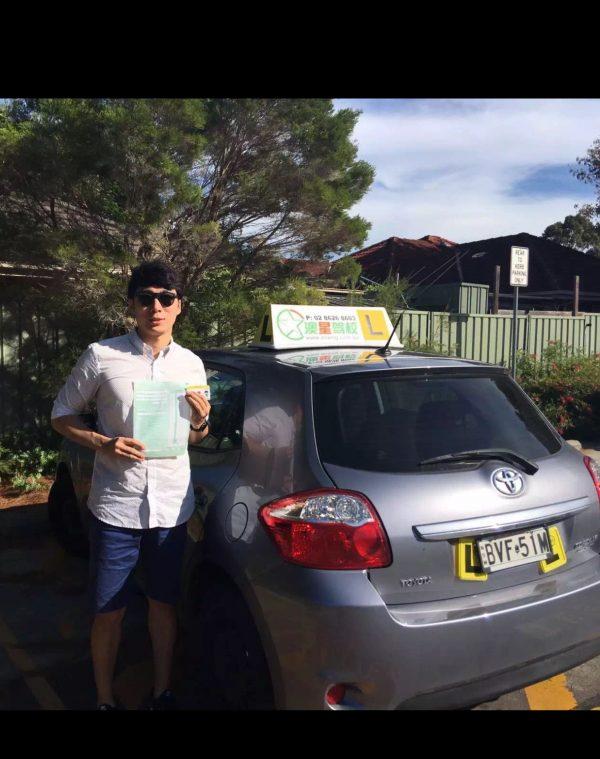 悉尼驾校悉尼学车的最佳选择 澳星驾校